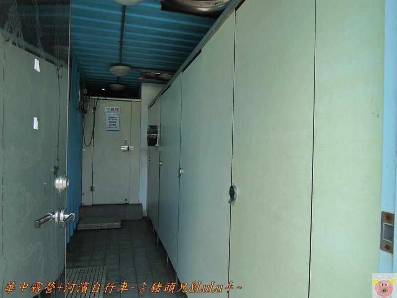 華中DSCN8251.JPG