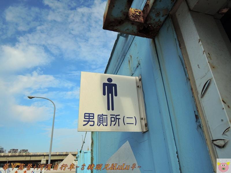 華中DSCN8255.JPG