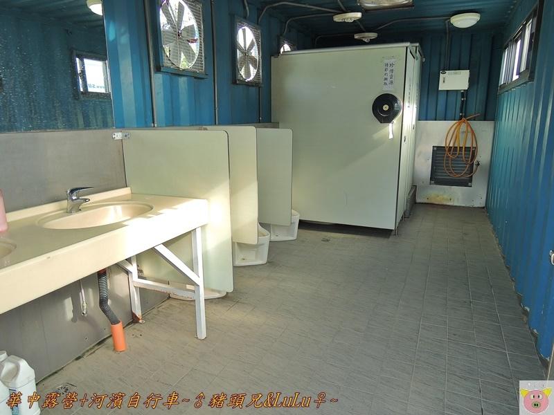 華中DSCN8256.JPG