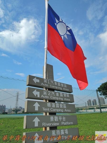 華中DSCN8259.JPG