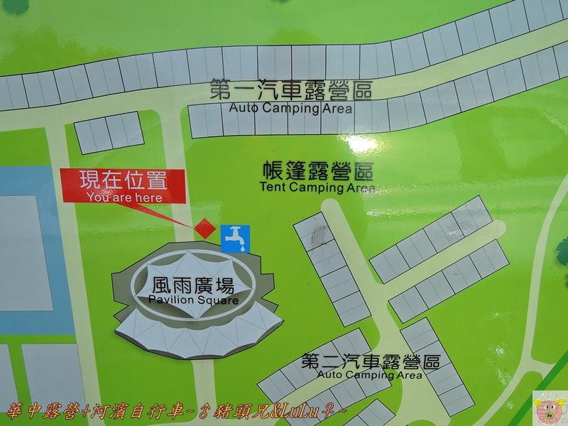 華中DSCN8272.JPG