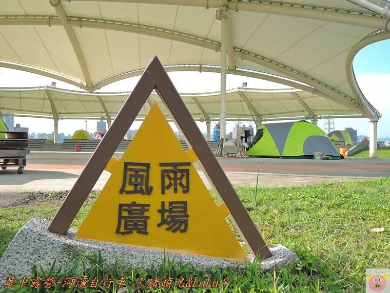 華中DSCN8274.JPG