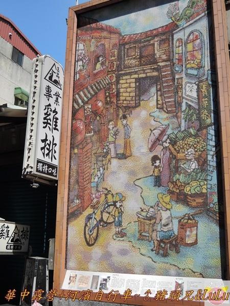 華中DSCN8347.JPG