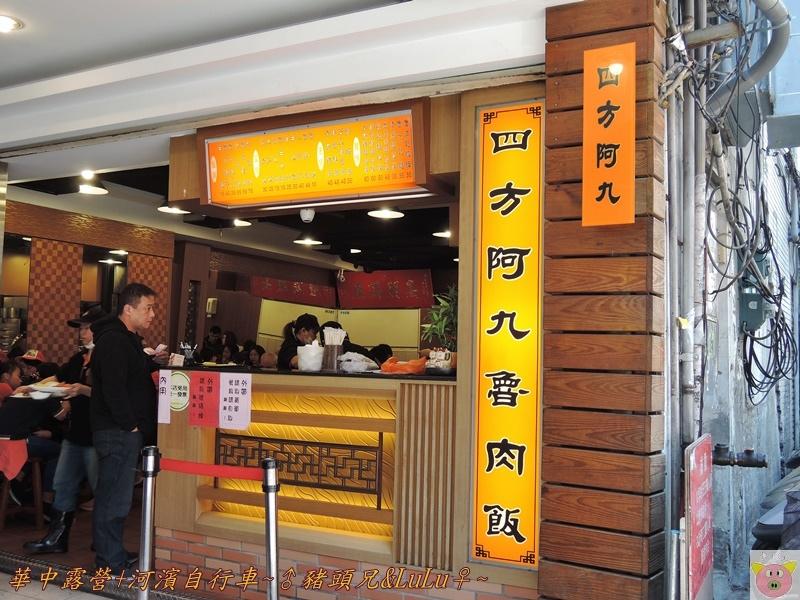 華中DSCN8346.JPG