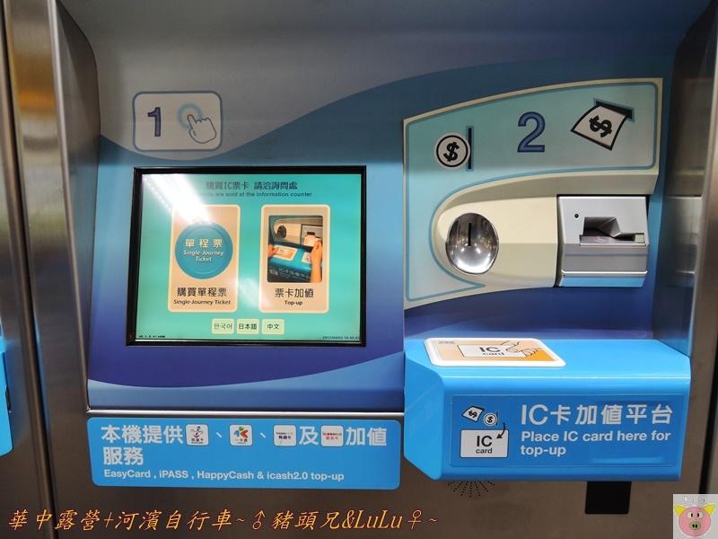 華中DSCN8375.JPG