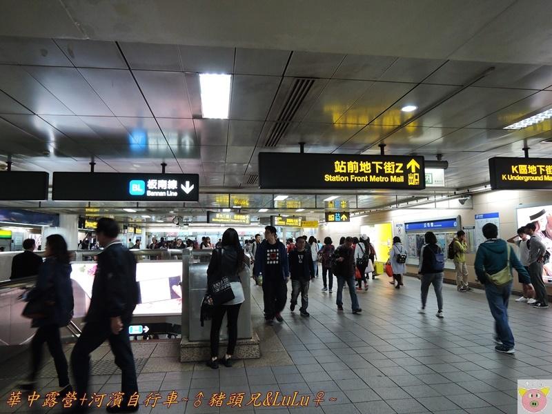 華中DSCN8371.JPG
