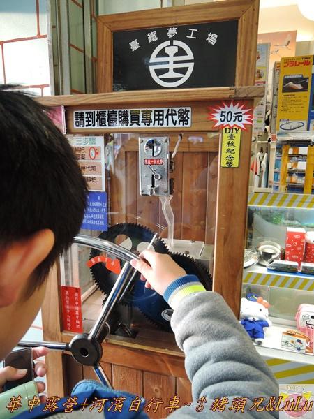 華中DSCN8380.JPG