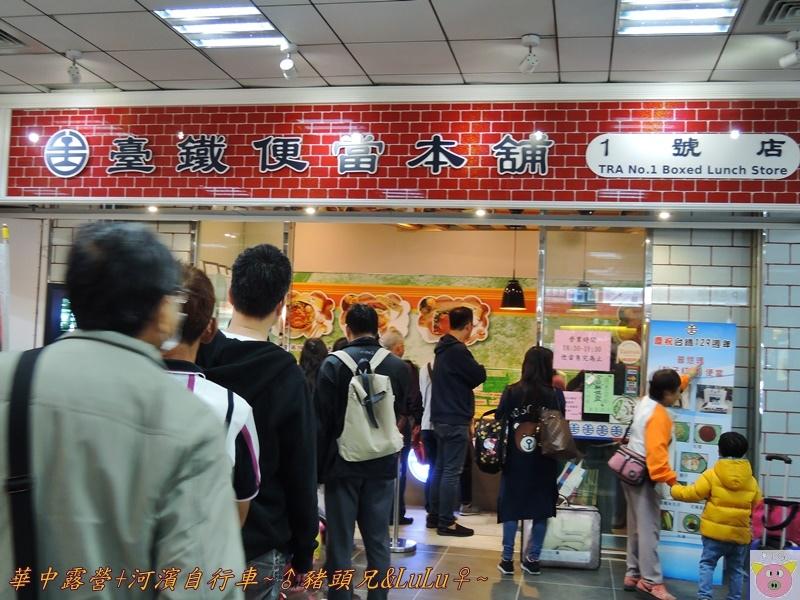 華中DSCN8390.JPG