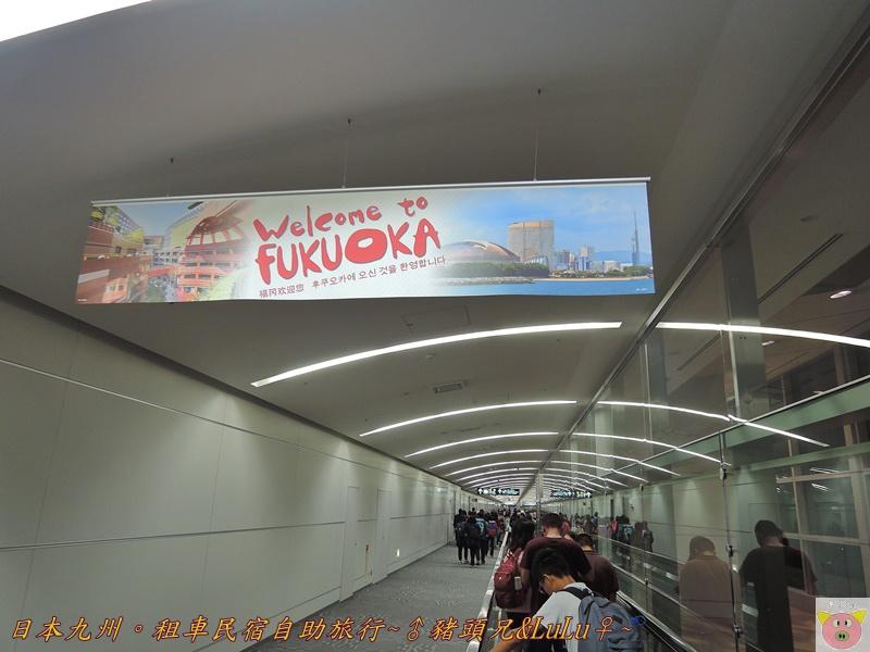 日本九州DSCN8413.JPG