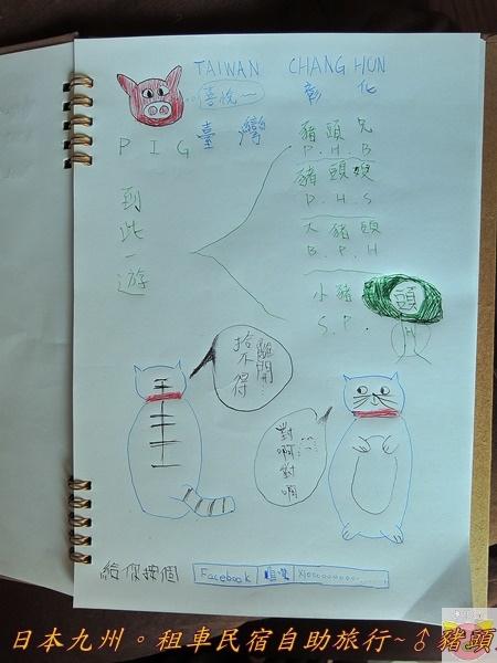日本九州DSCN8431.JPG