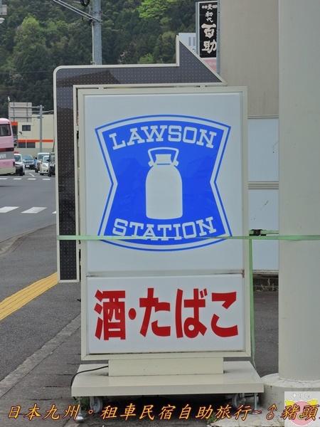 日本九州DSCN8440.JPG