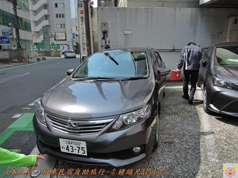 日本九州DSCN8436.JPG