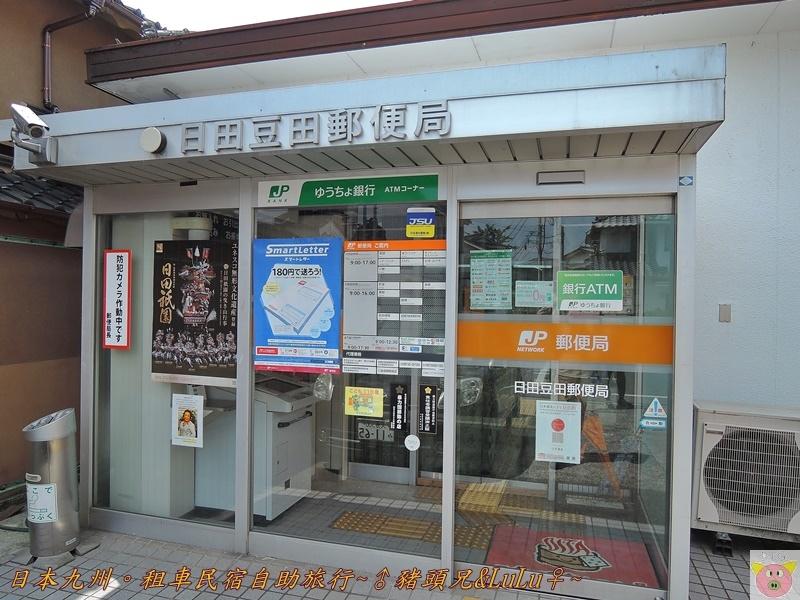 日本九州DSCN8450.JPG