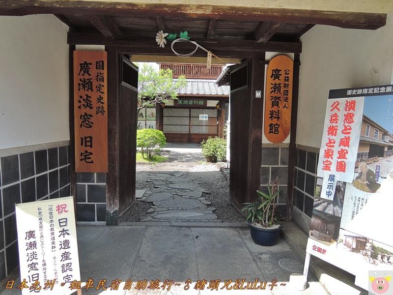 日本九州DSCN8470.JPG