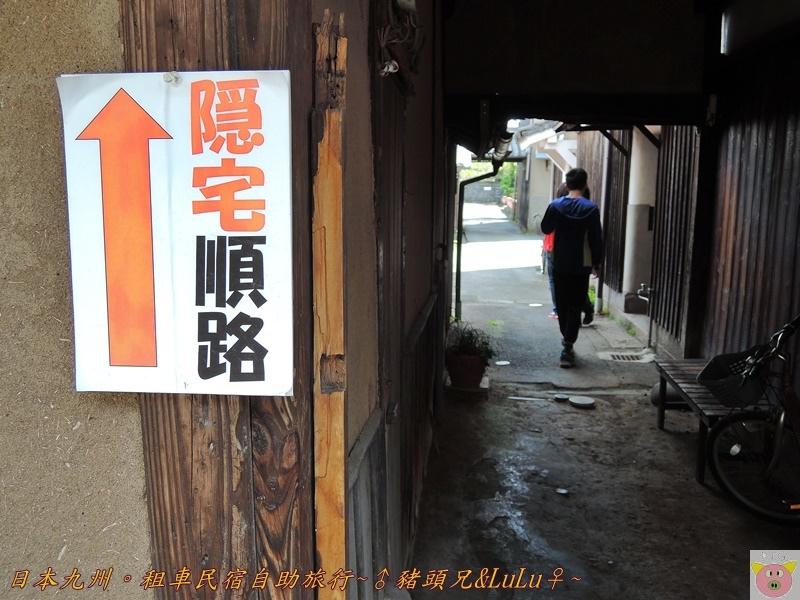 日本九州DSCN8474.JPG
