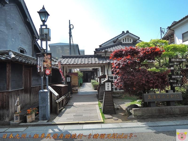 日本九州DSCN8478.JPG