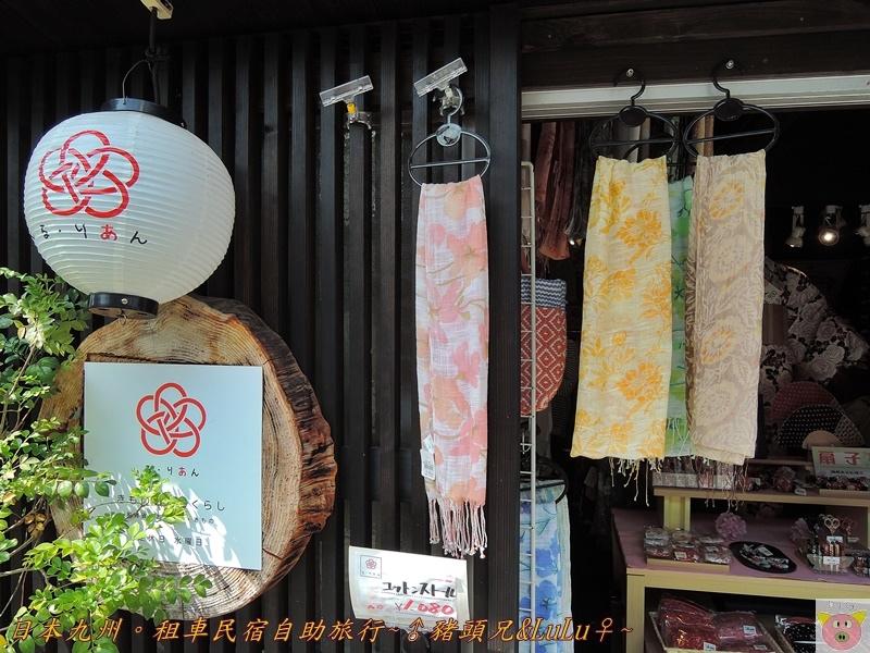 日本九州DSCN8477.JPG