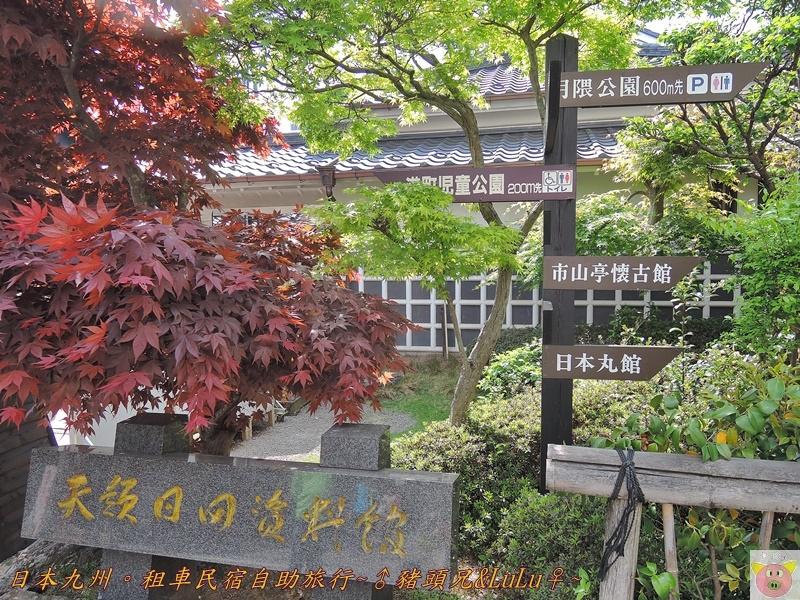 日本九州DSCN8479.JPG