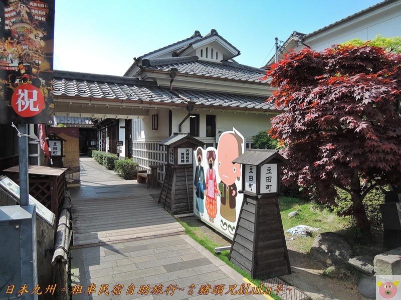 日本九州DSCN8480.JPG