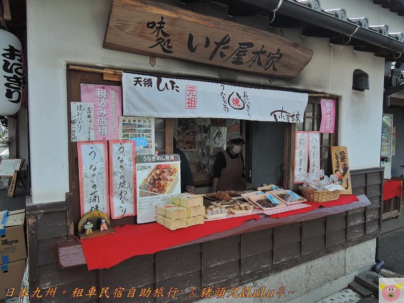 日本九州DSCN8484.JPG