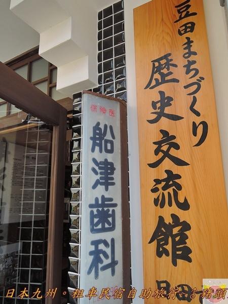 日本九州DSCN8487.JPG