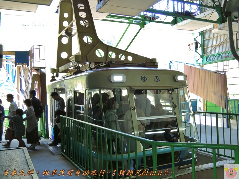 日本九州DSCN8543.JPG