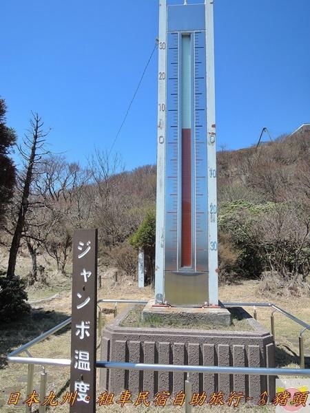 日本九州DSCN8578.JPG