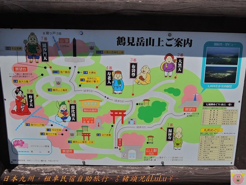 日本九州DSCN8573.JPG