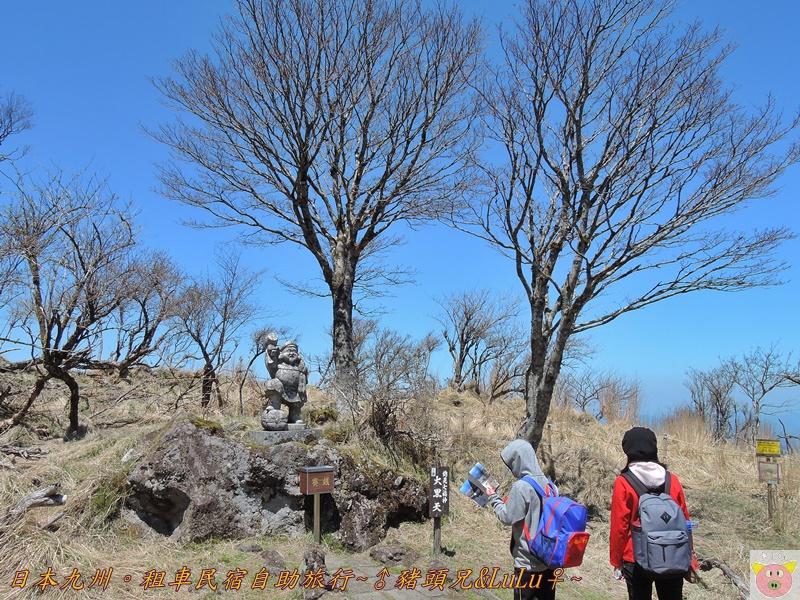 日本九州DSCN8597.JPG