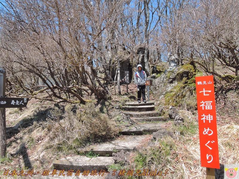 日本九州DSCN8611.JPG