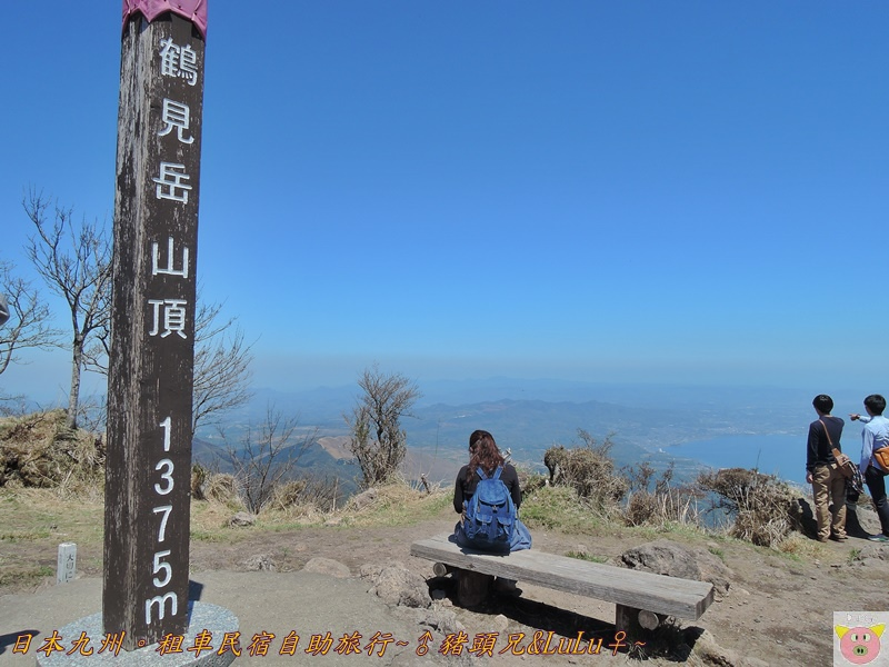 日本九州DSCN8632.JPG
