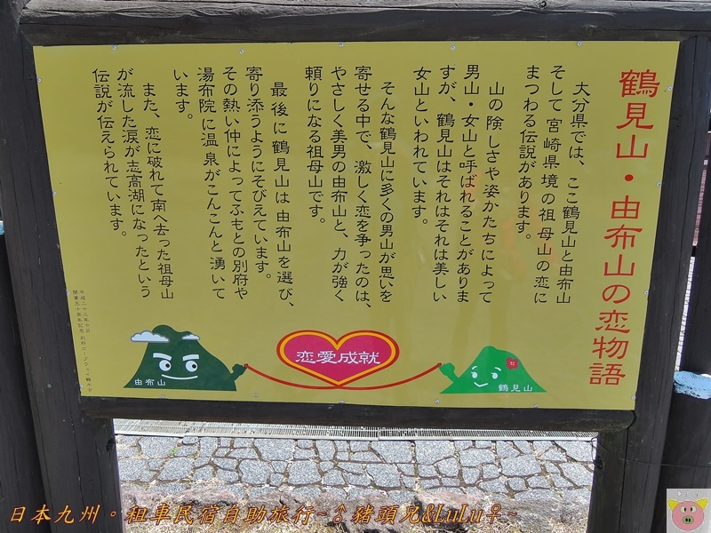 日本九州DSCN8642.JPG
