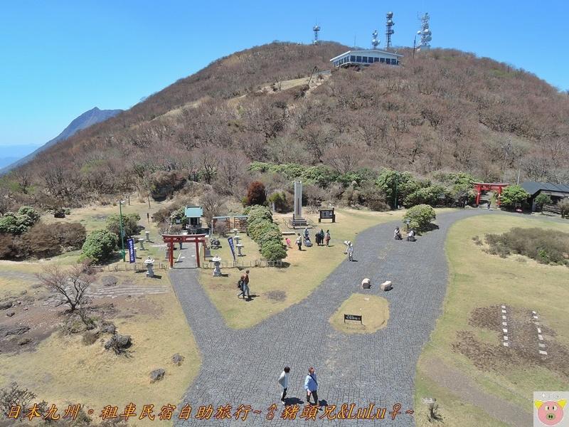 日本九州DSCN8643.JPG