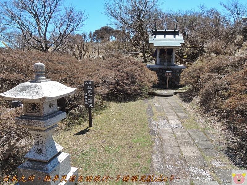 日本九州DSCN8627.JPG