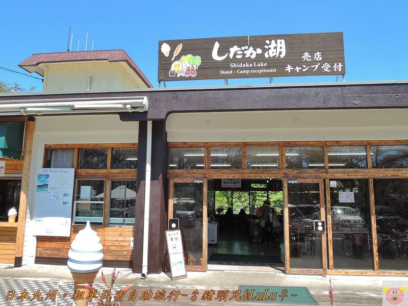 日本九州DSCN8656.JPG
