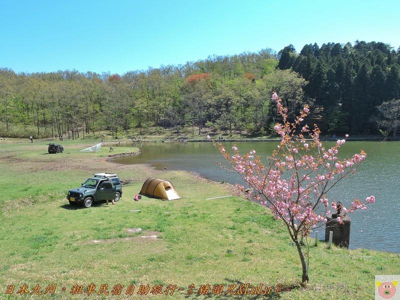 日本九州DSCN8680.JPG