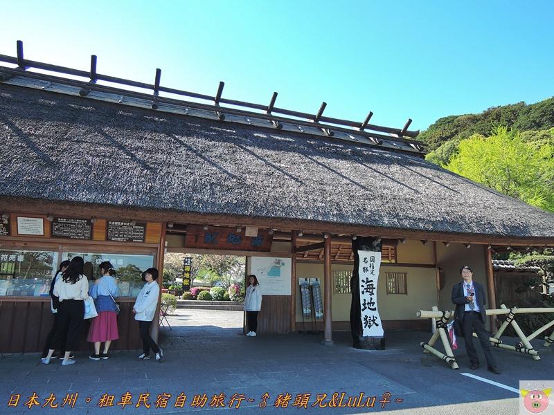 日本九州DSCN8696.JPG