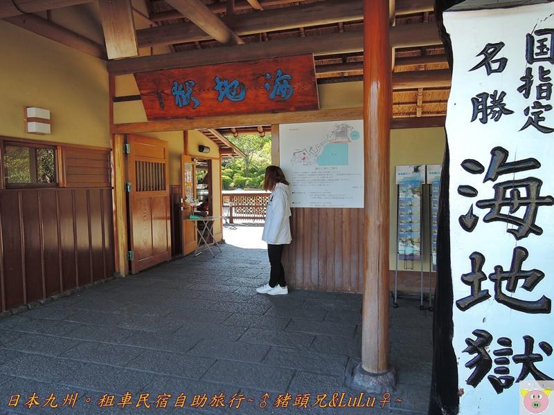 日本九州DSCN8698.JPG