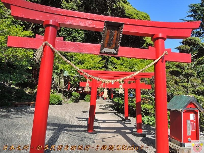 日本九州DSCN8708.JPG