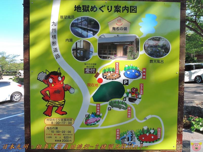 日本九州DSCN8743.JPG