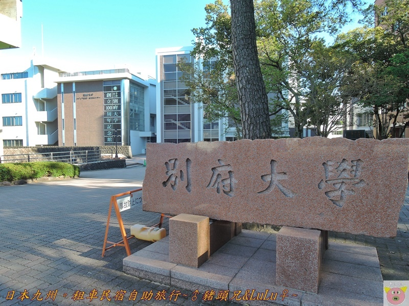 日本九州DSCN8748.JPG