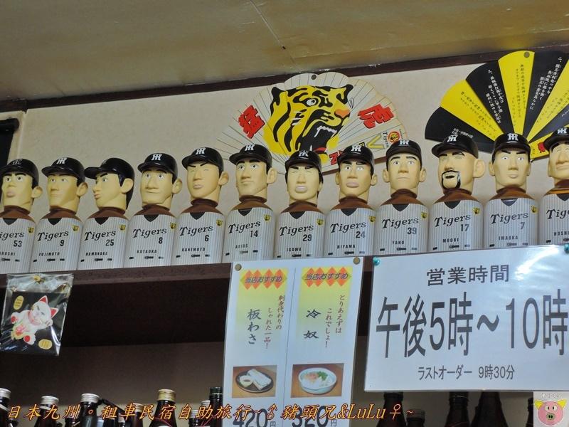 日本九州DSCN8769.JPG