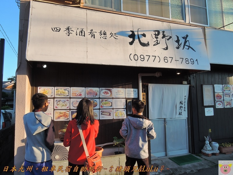 日本九州DSCN8759.JPG