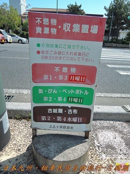日本九州DSCN8794.JPG