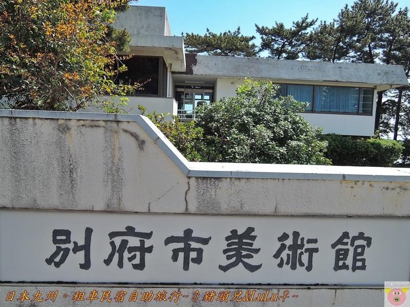 日本九州DSCN8795.JPG