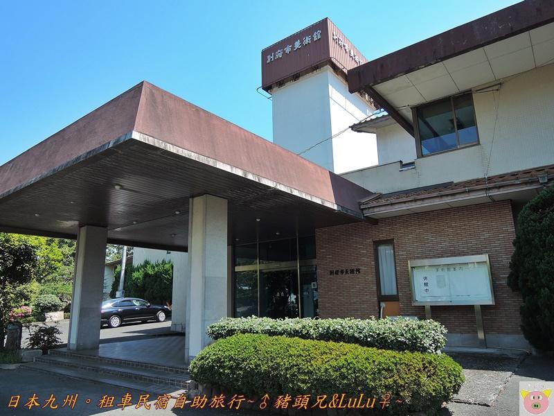 日本九州DSCN8817.JPG