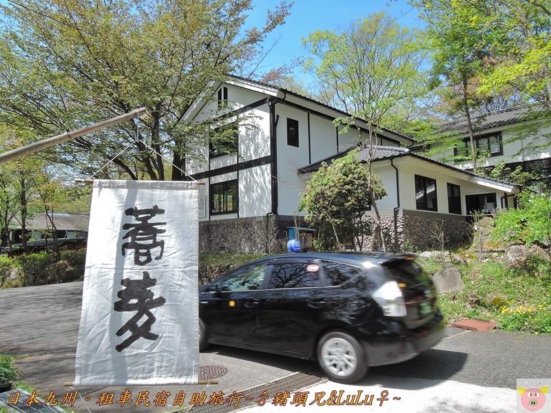 日本九州DSCN8845.JPG