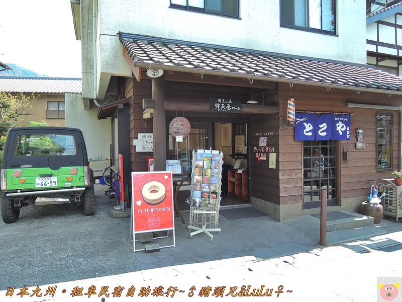 日本九州DSCN8879.JPG