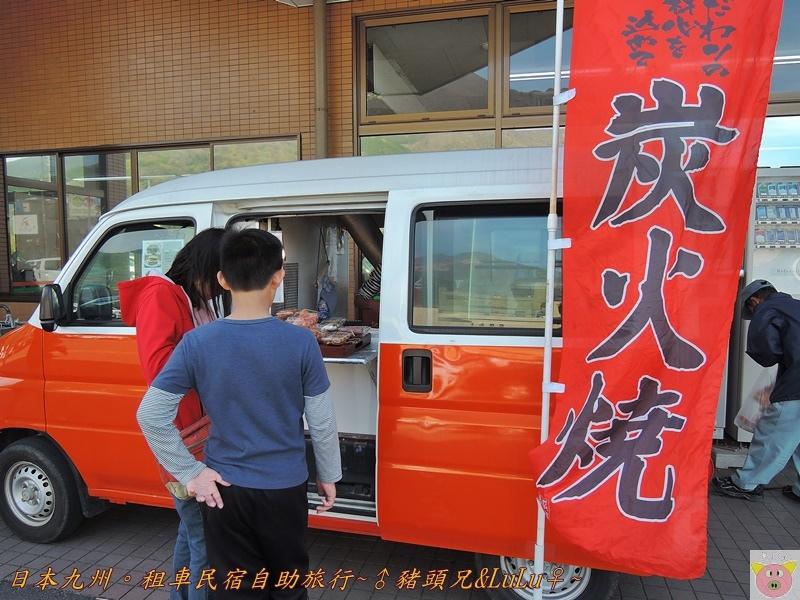 日本九州DSCN8886.JPG