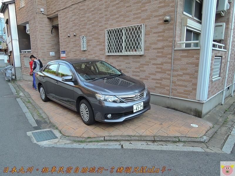 日本九州DSCN8918.JPG